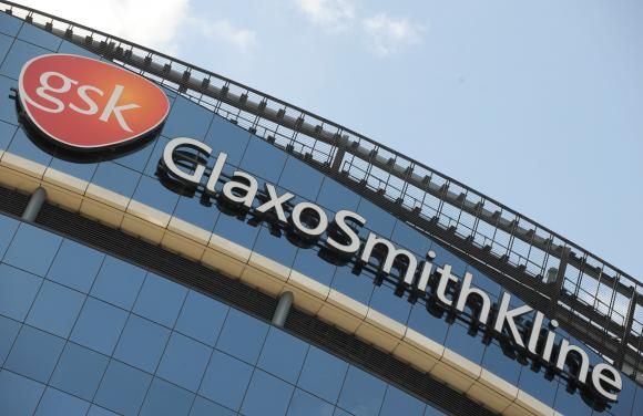File photo of signage on the company headquarters of GlaxoSmithKline in west London