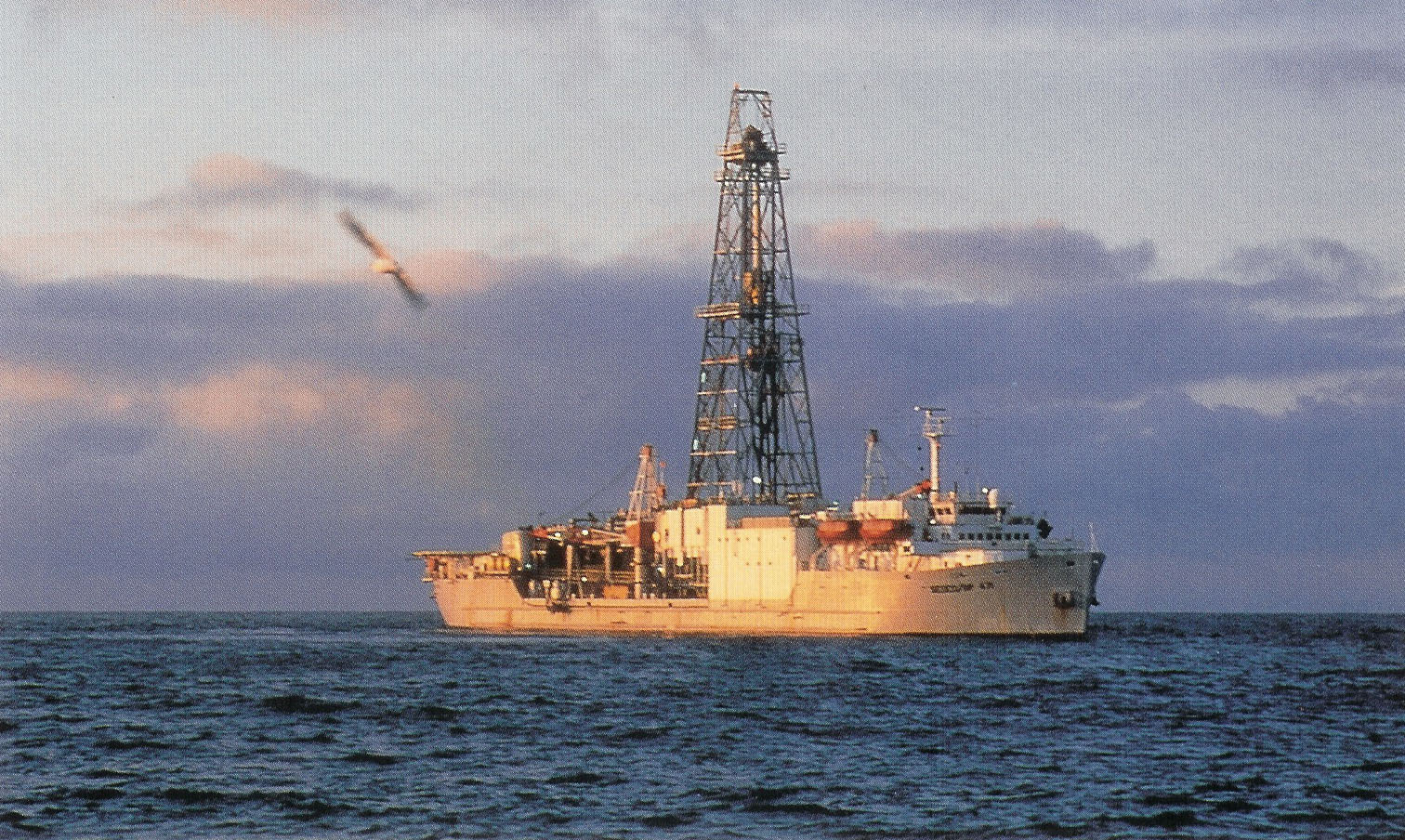 Deep-Sea Drilling Safety