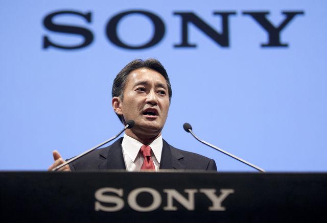 Sony E-Paper Watch