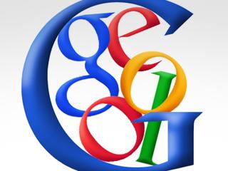 break up google