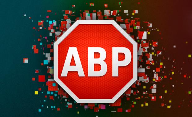 """alt=""""Ad Blocker Plus"""""""