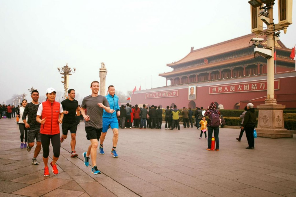 zuckerberg beijing run