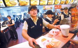 McDonald's Will Resume its Full Menu in China Later this Week