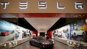 Tesla's Gigafactory Record Bid