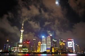 World Bank China Report
