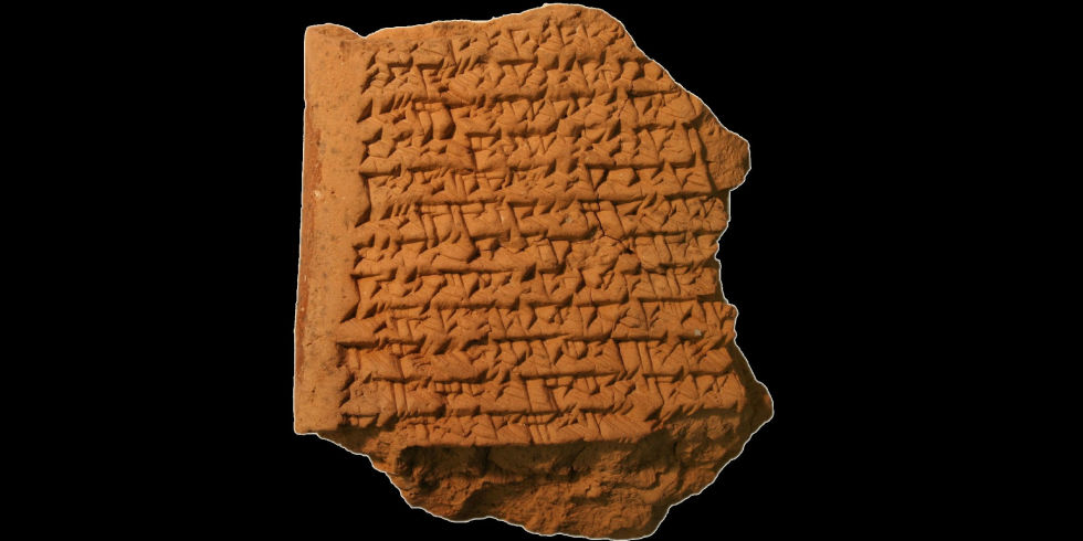 "alt=""Babylonian Clay Tablets"""