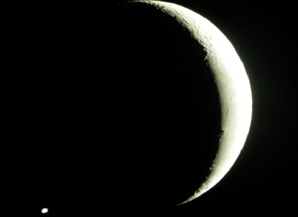 End of Jupiter's occultation by the moon