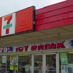 Around 2,000 Utahns Exposed to Hepatitis A after visiting 7-Eleven Restroom